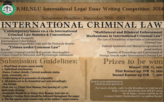 rmlnlu essay competition 2015